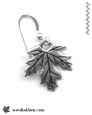 Ring: maple leaf